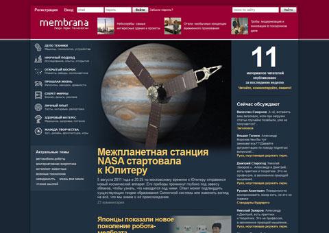membrana.ru - Мембрана - Научно-популярный журнал