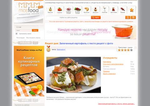 Кулинарный портал с пошаговыми рецептами и фотографиями
