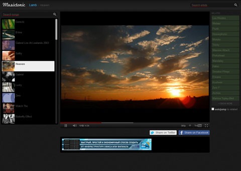 musictonic.com - Поисковик музыки и видео клипов