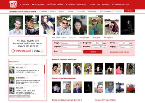 Сайт знакомств и общения