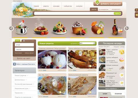 «Ням» - кулинарный портал с новыми рецептами