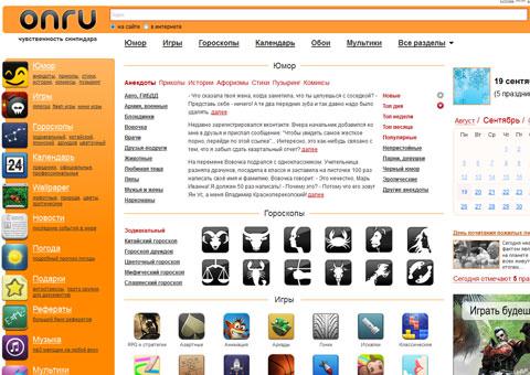 onru.ru - Информационно-развлекательный портал