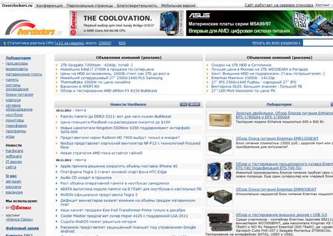 overclockers.ru - Сайт для оверклокеров