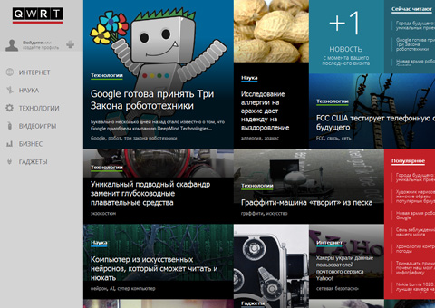 Наука и технологии - популярный онлайн - журнал