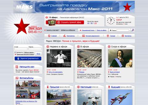 radiozvezda.ru - Официальный сайт радиостанции ЗВЕЗДА