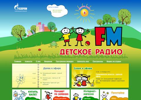 deti.fm - Детское радио
