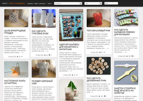 knitly.com - Блог о рукоделии