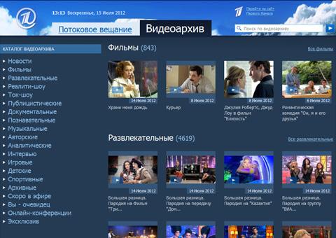 1tv.ru - Официальный сайт первого канала