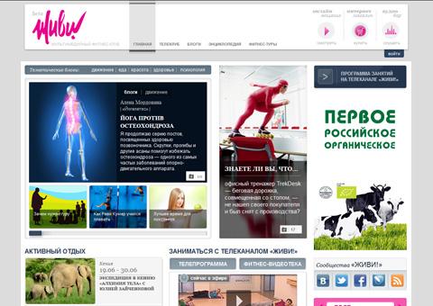 jv.ru - Мультимедийный фитнес-клуб