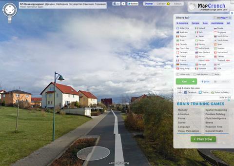 mapcrunch.com -Виртуальный телепорт