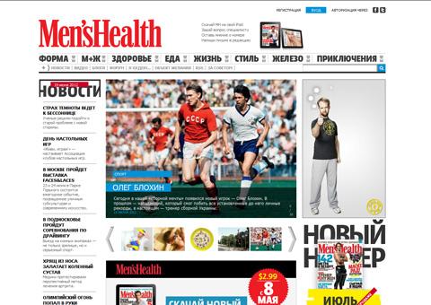 mhealth.ru - Онлайн - журнал для мужчин