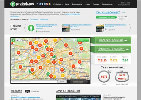 probok.net - Пробок нет