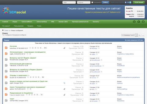 semsocial.ru - Форум про интернет-маркетинг  и заработок в интернете