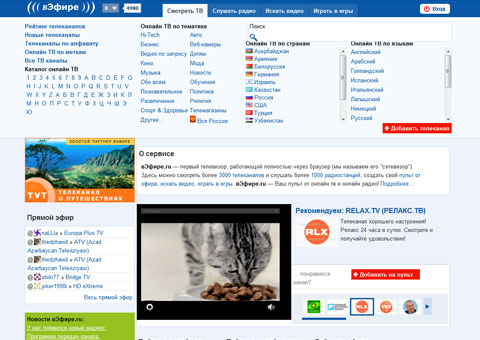 video.vefire.ru - Фильмы онлайн бесплатно