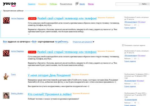 youdo.ru - социальный проект на постановку и выполнение заданий