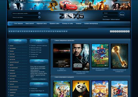 zerx - Сайт онлайн фильмов